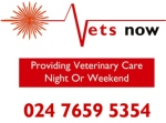 Broad Lane Vet Clinic Photo